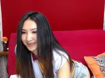 asiray chaturbate