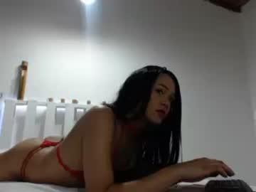 sweetestdoll20 chaturbate